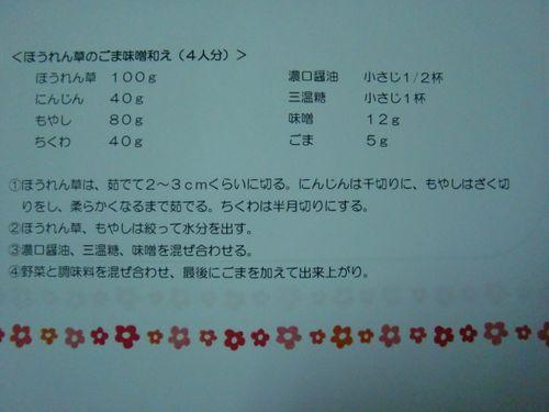 CIMG5451