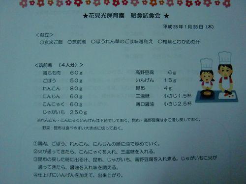 CIMG5452